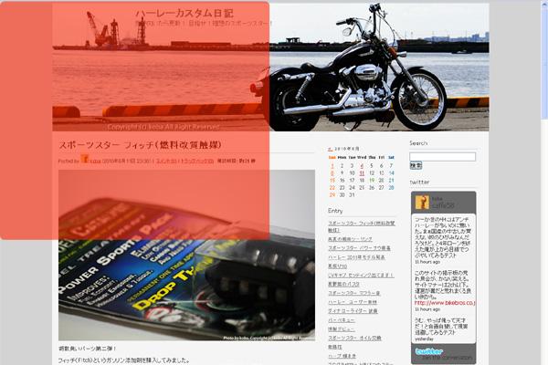 100819_1.jpg